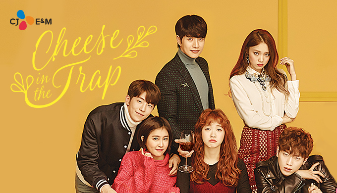 4747_cheeseinthetrap_nowplay_small1